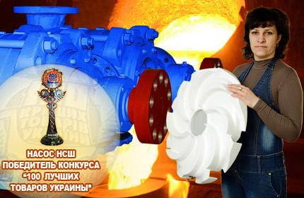 Красноармейский литейно-механический завод